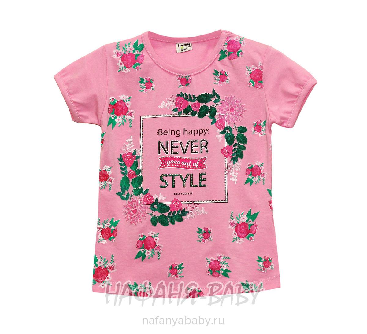 Детская футболка NARMINI арт: 4624, 1-4 года, 5-9 лет, оптом Турция