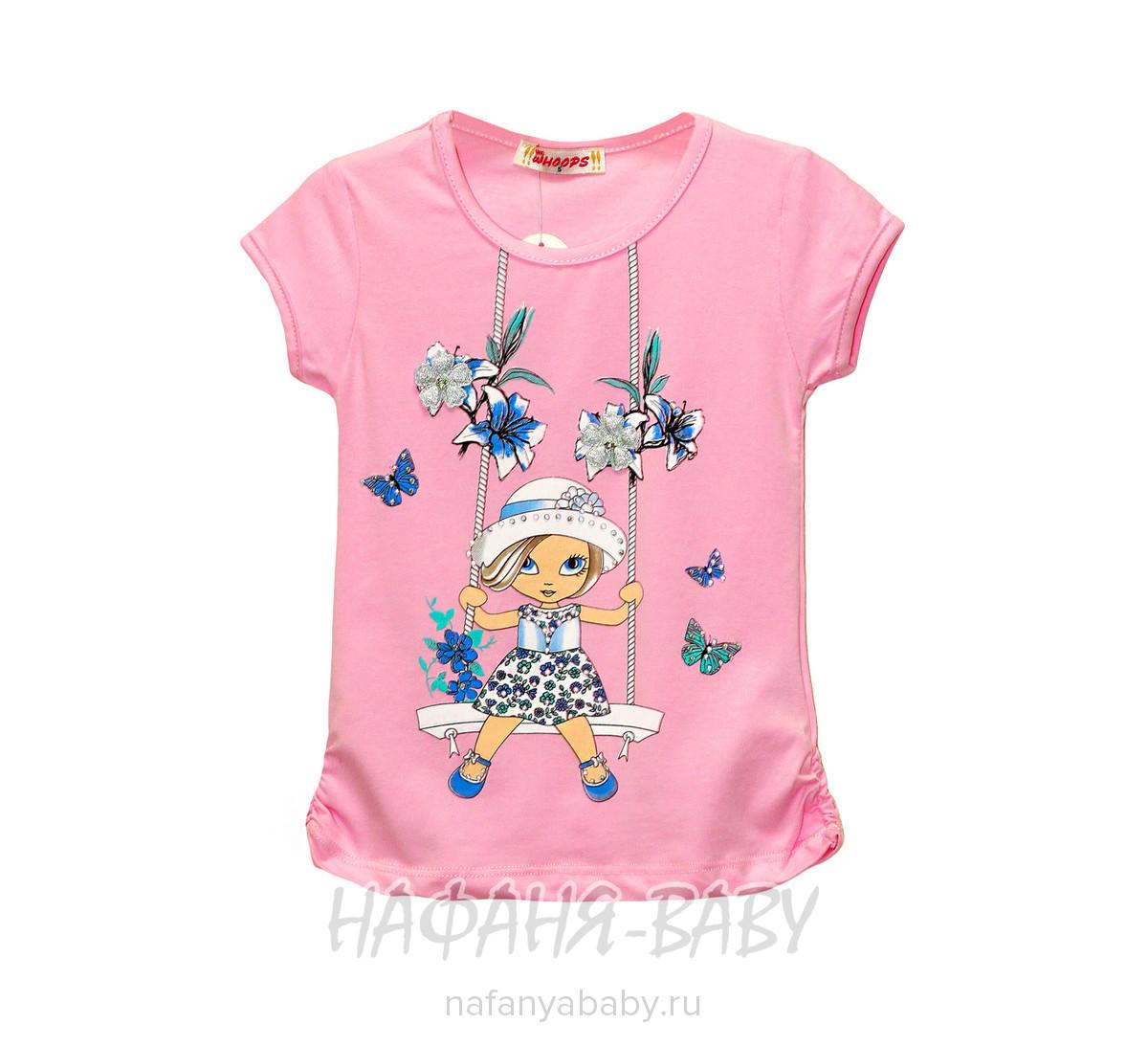Детская футболка WHOOPS арт: 4103, 1-4 года, 5-9 лет, цвет желтый, оптом Турция