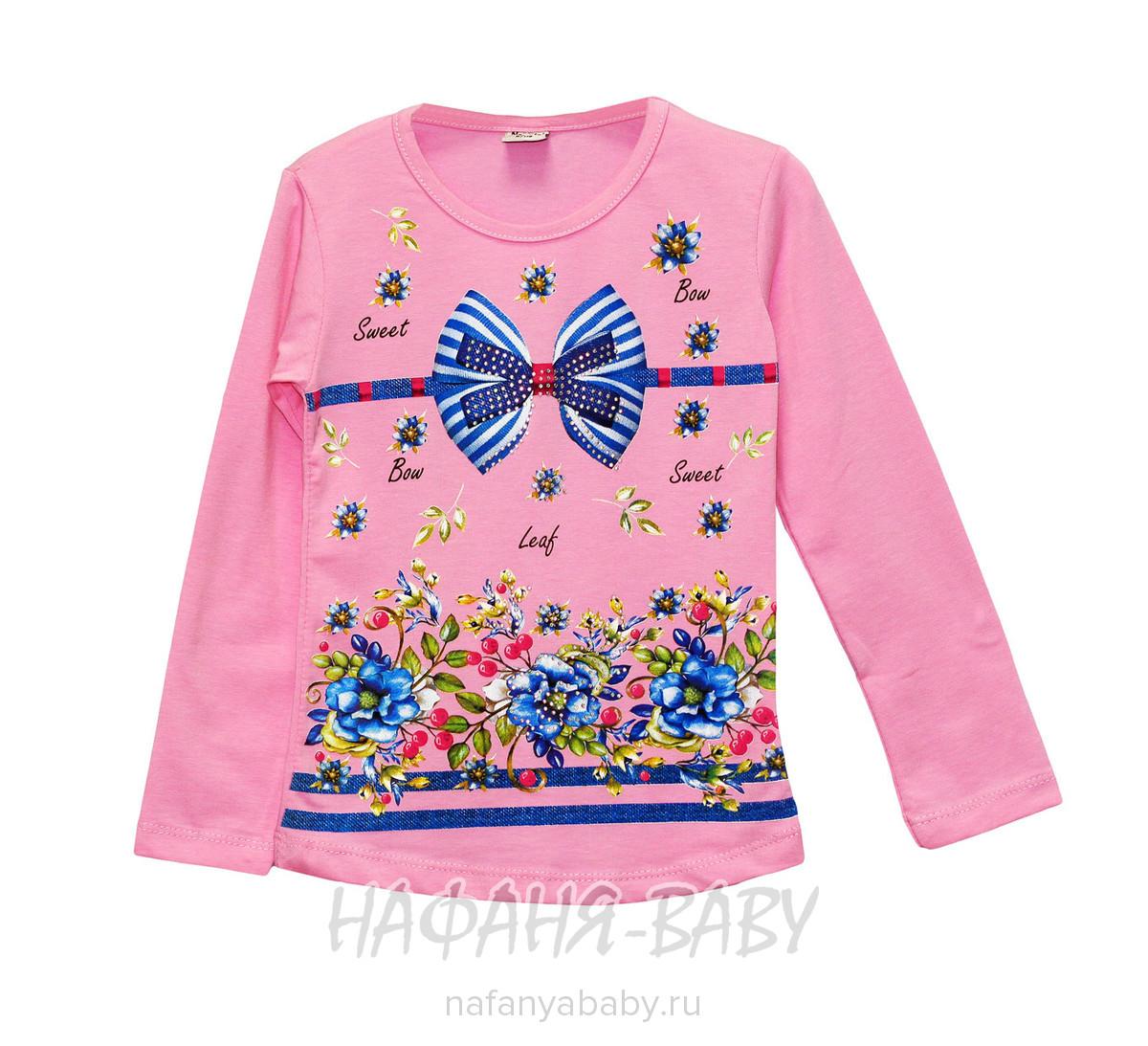 Детский лонгслив NARMINI арт: 4489, 5-9 лет, 1-4 года, цвет светло-розовый, оптом Турция