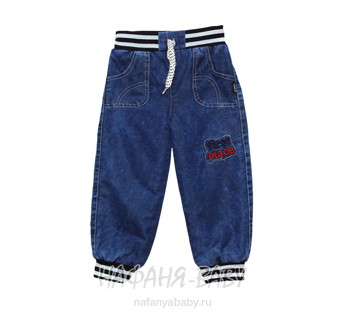 Детские джинсы AKIRA арт: 1949, 1-4 года, 5-9 лет, цвет синий, оптом Турция