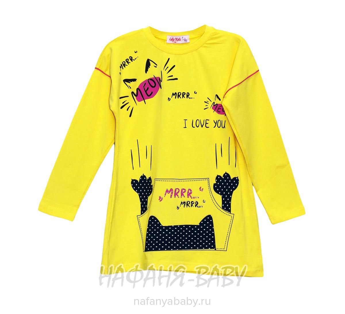Трикотажная туника с длинным рукавом LILI KIDS арт: 2323, 5-9 лет, цвет желтый, оптом Турция