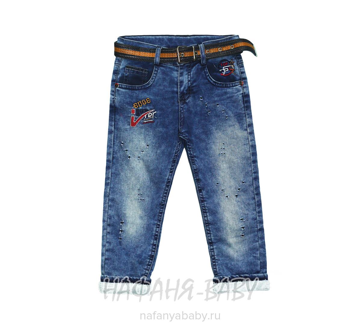 Детские джинсы HIWRO арт: 116, 1-4 года, 5-9 лет, цвет синий, оптом Турция