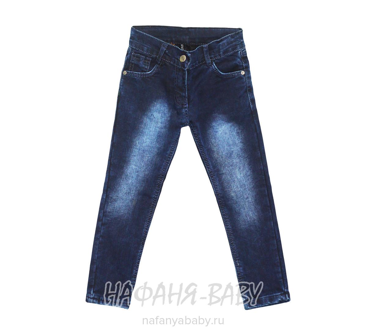 Детские джинсы SERCINO арт: 52033, 5-9 лет, 10-15 лет, цвет темно-синий, оптом Турция