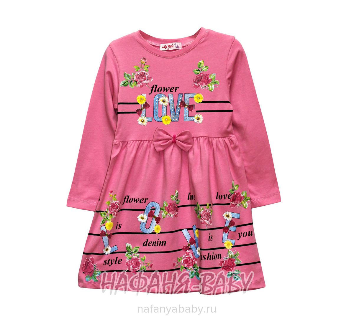 Детское платье LILI KIDS арт: 3041, 1-4 года, 5-9 лет, цвет желтый, оптом Турция