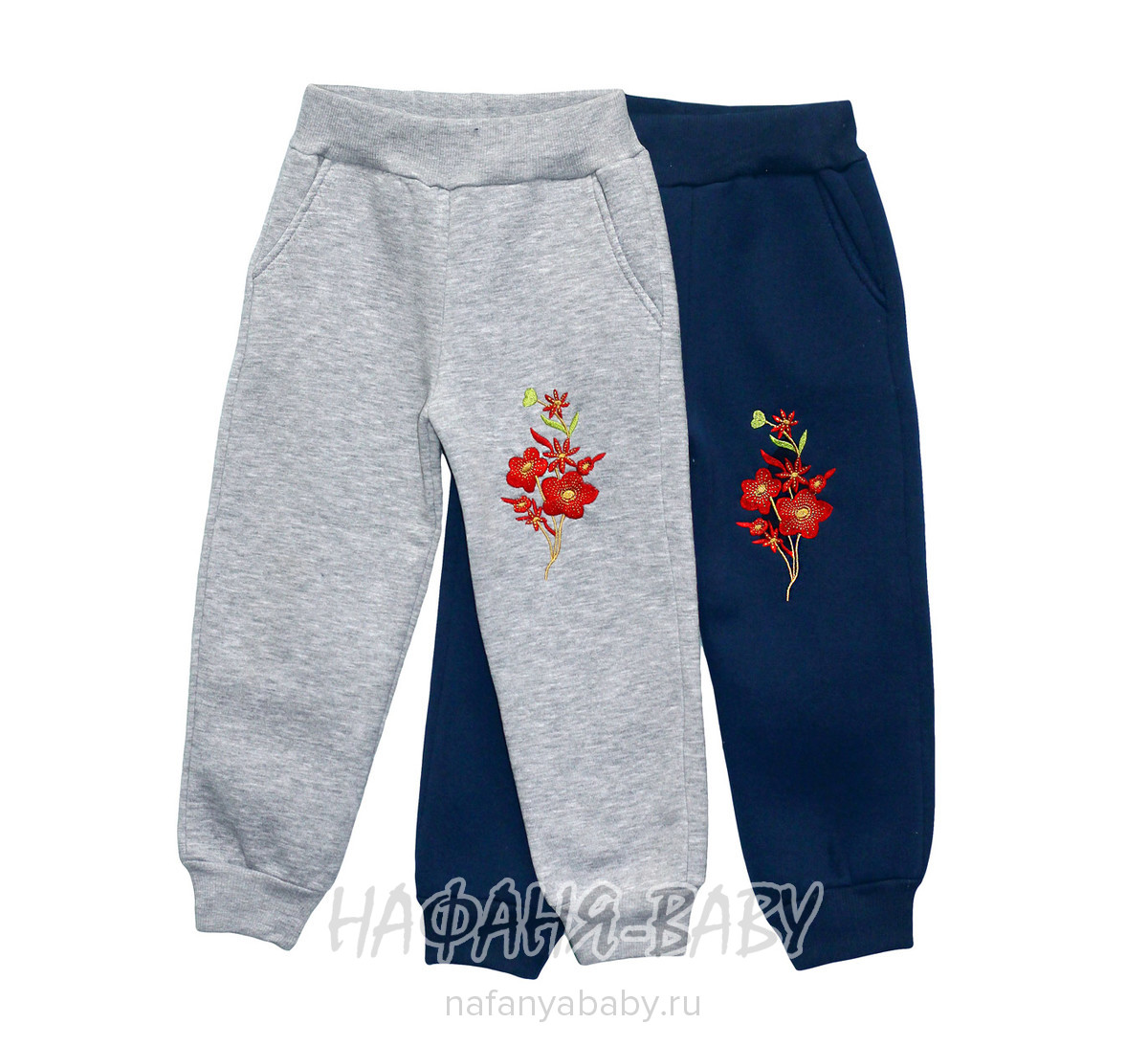 Детские брюки COCUK арт: 1712, 5-9 лет, оптом Турция