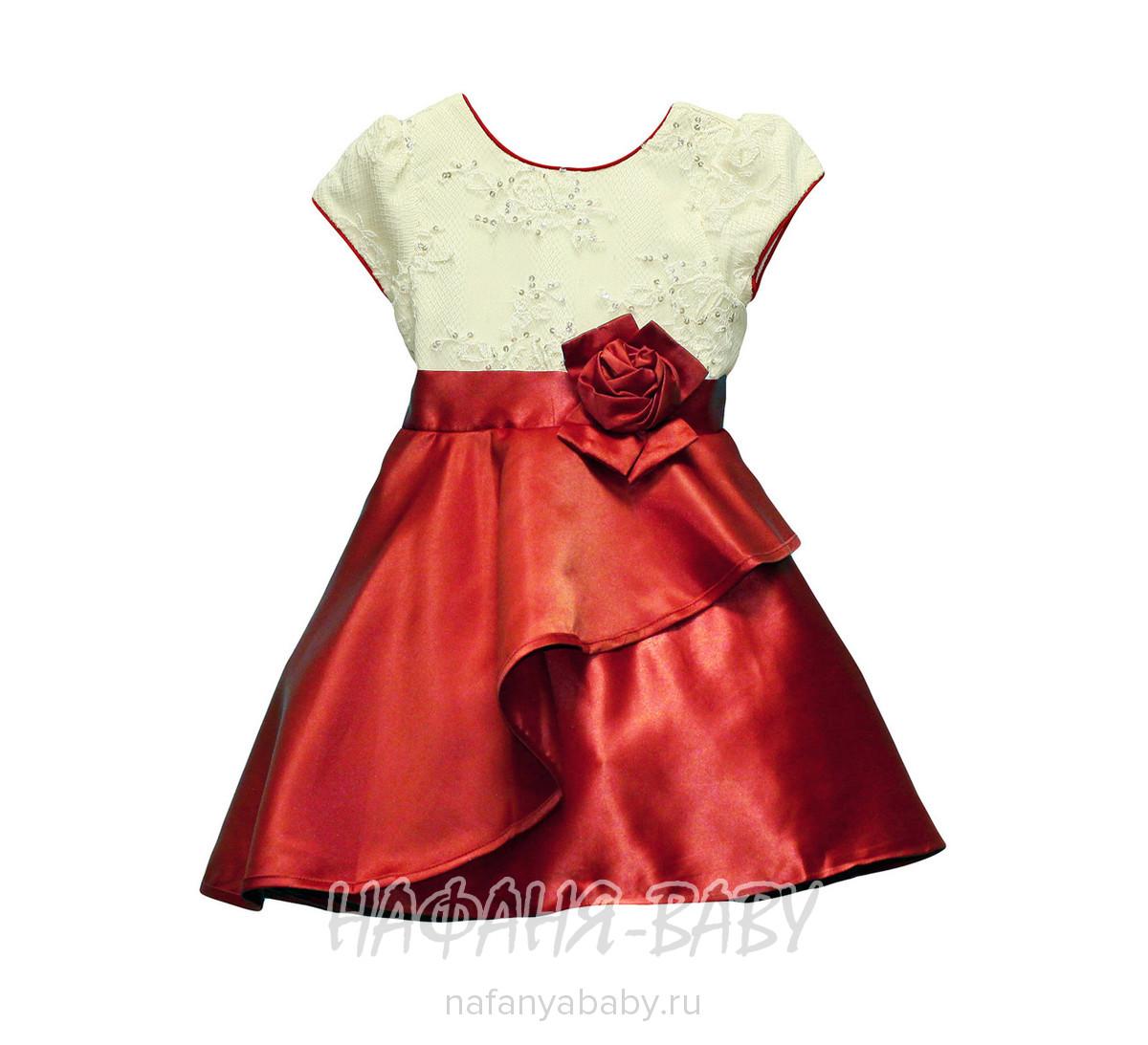 Детское платье AZ.Buka арт: 898, 5-9 лет, цвет красный, оптом Китай (Пекин)