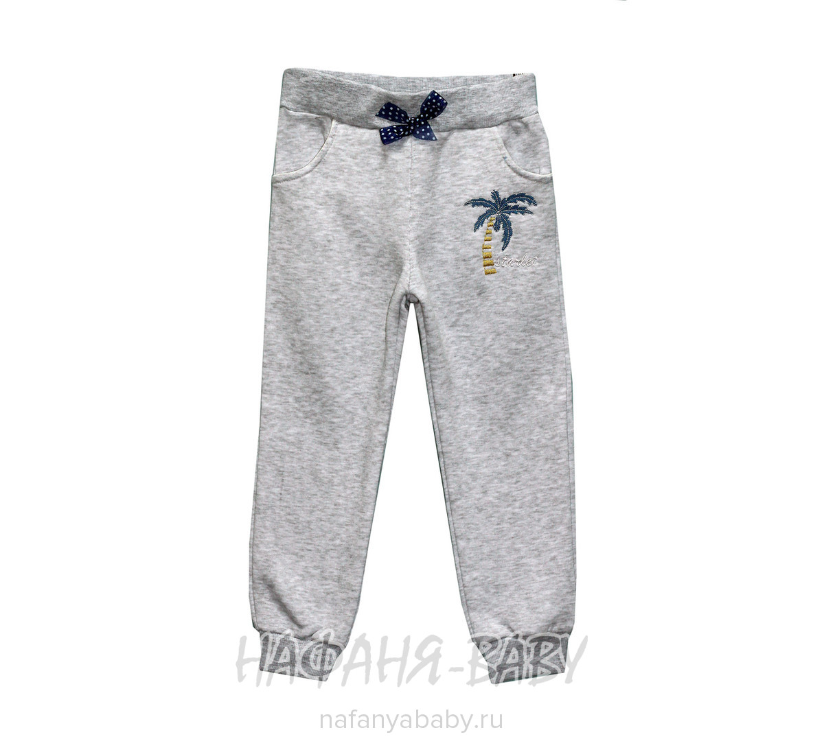 Детские брюки MINIWORLD арт: 3842, 5-9 лет, оптом Турция