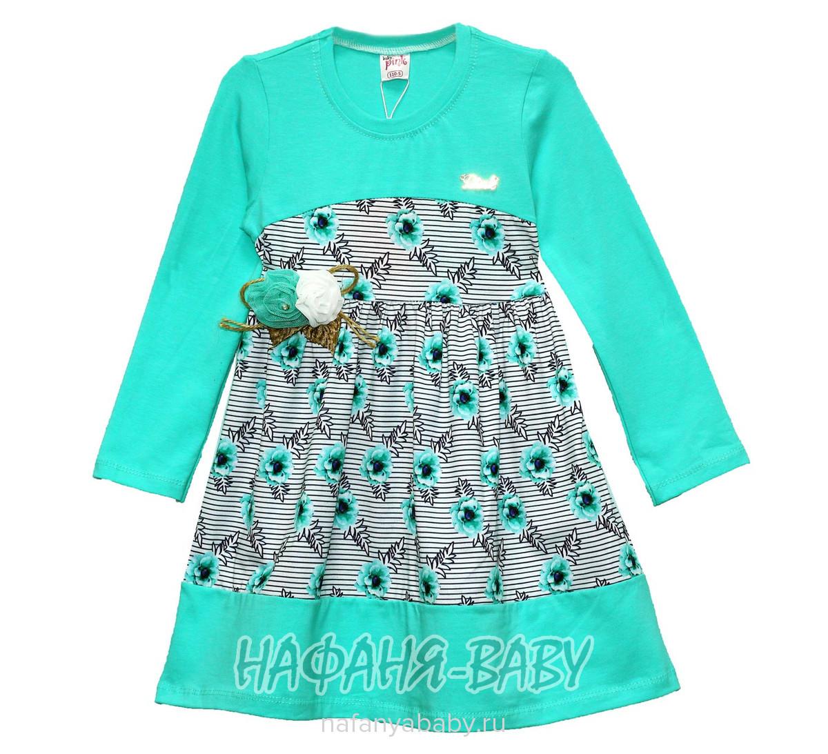 Детское платье PINK арт: 9289, 1-4 года, 5-9 лет, оптом Турция
