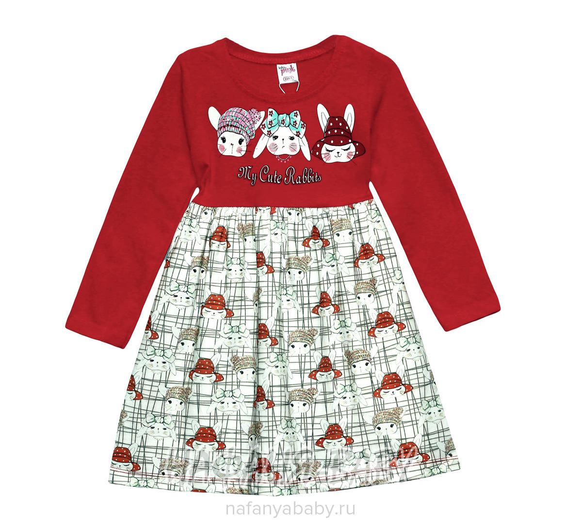 Детское платье PINK арт: 9229, 1-4 года, 5-9 лет, цвет красный, оптом Турция