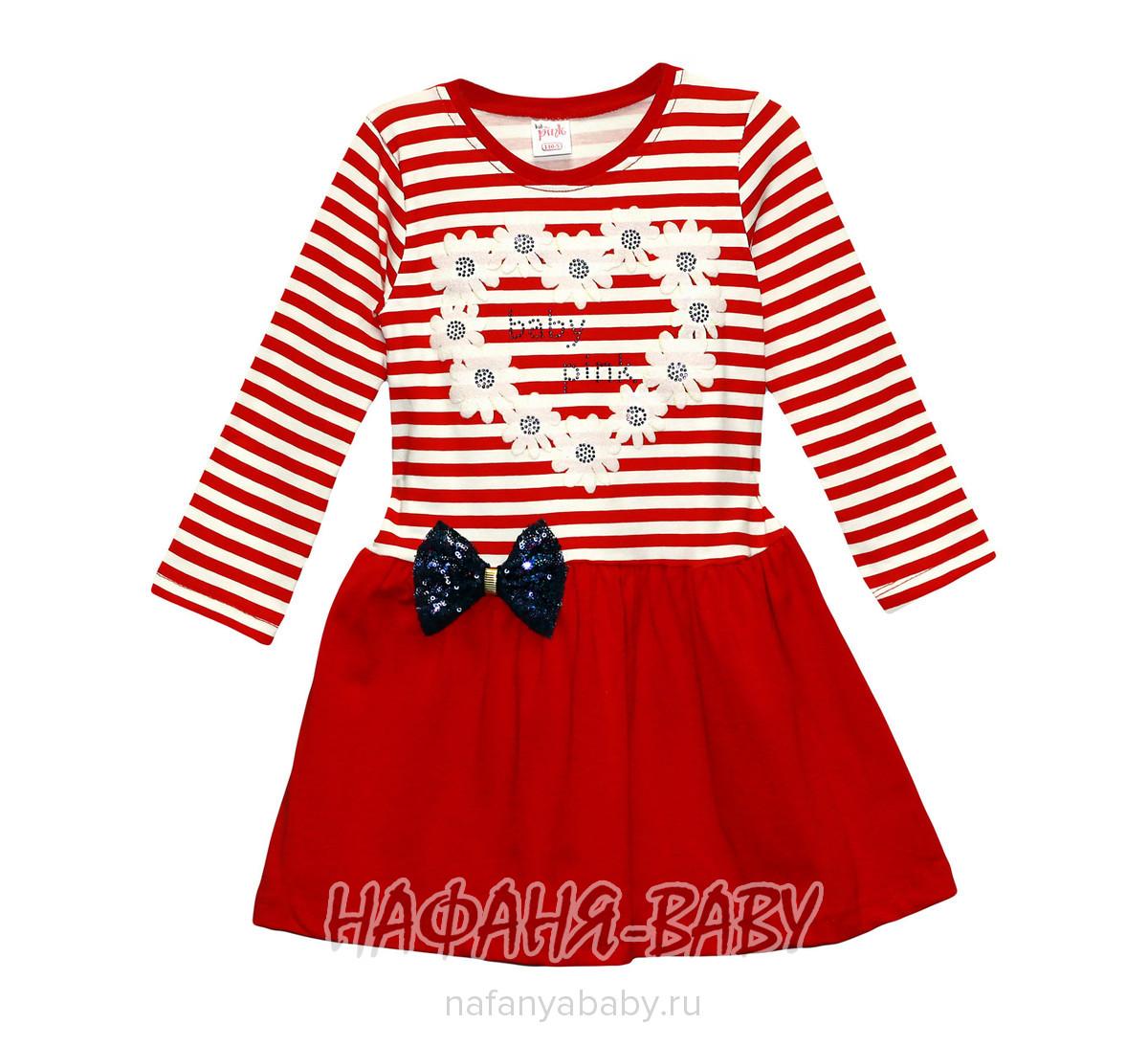 Детское платье PINK арт: 9284, 1-4 года, 5-9 лет, цвет красный в полоску, оптом Турция