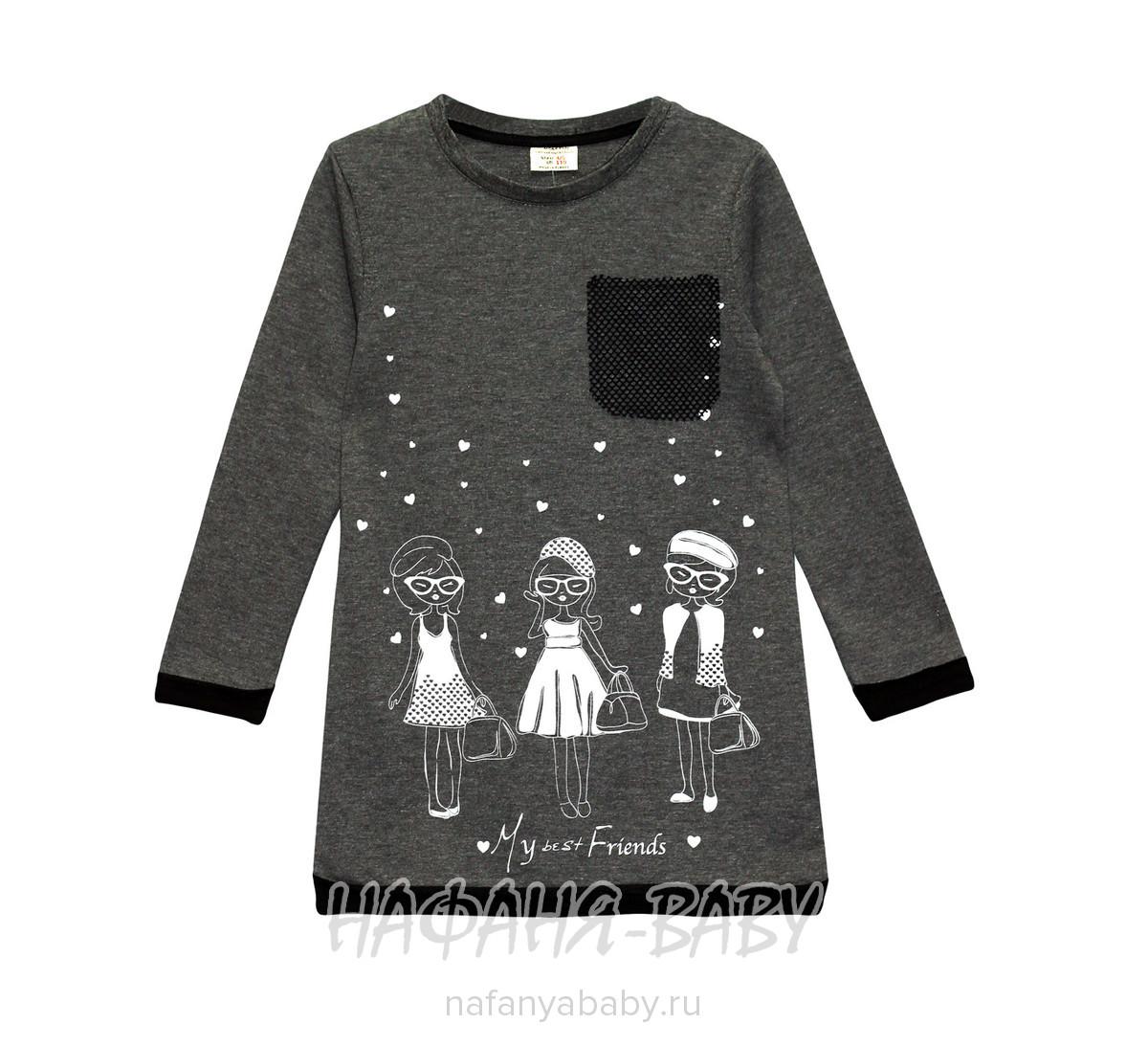 Детская трикотажная туника MG&T арт: 1135, 5-9 лет, 1-4 года, цвет темно-серый меланж, оптом Турция