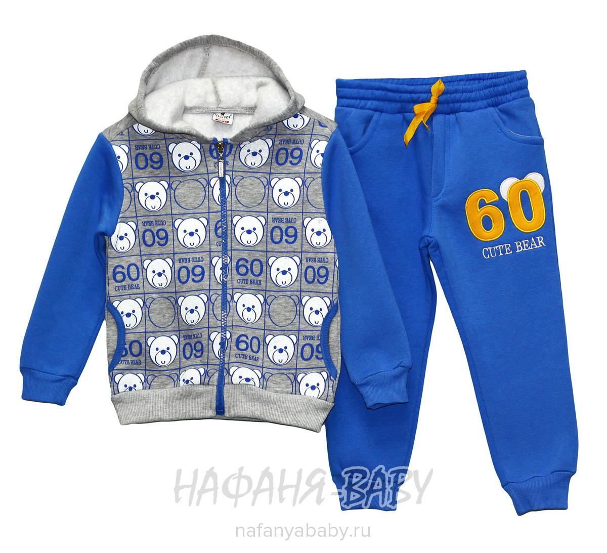 Детский костюм (кофта+брюки) STARLET арт: 2864, 1-4 года, оптом Турция