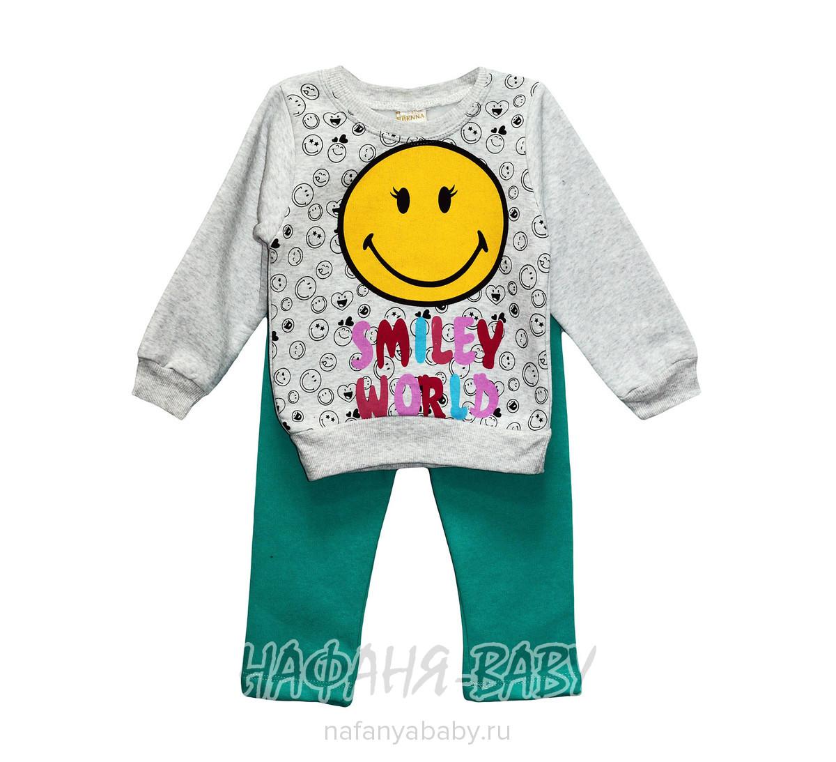 Детский костюм BENNA арт: 445, 1-4 года, цвет бирюзовый, оптом Турция
