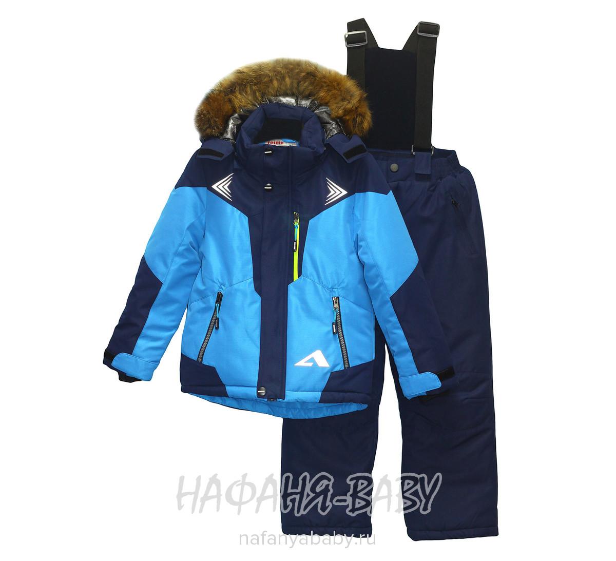 Детский зимний костюм для мальчиа