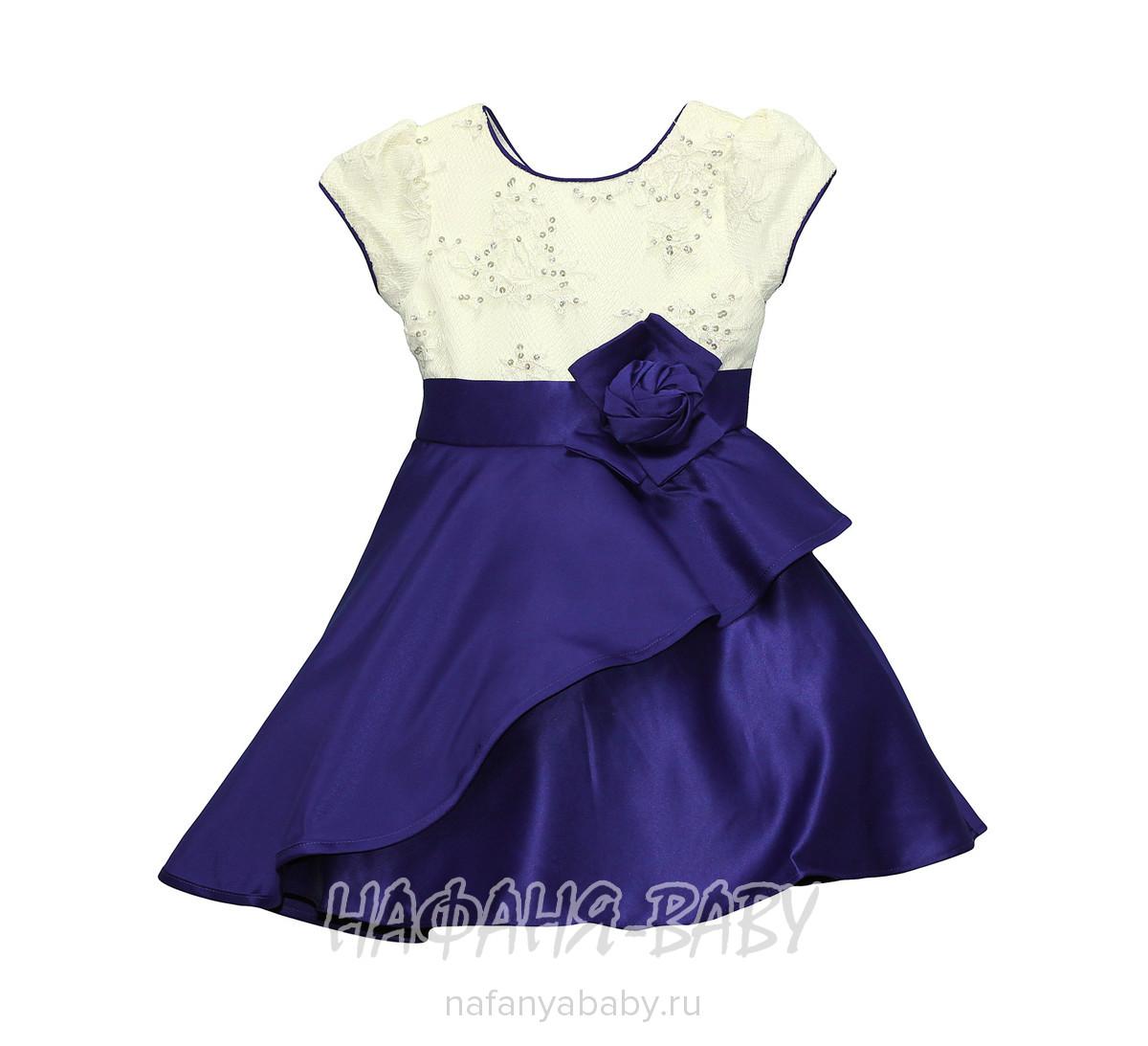 Детское платье AZ.Buka арт: 898, 5-9 лет, цвет темно-синий, оптом Китай (Пекин)