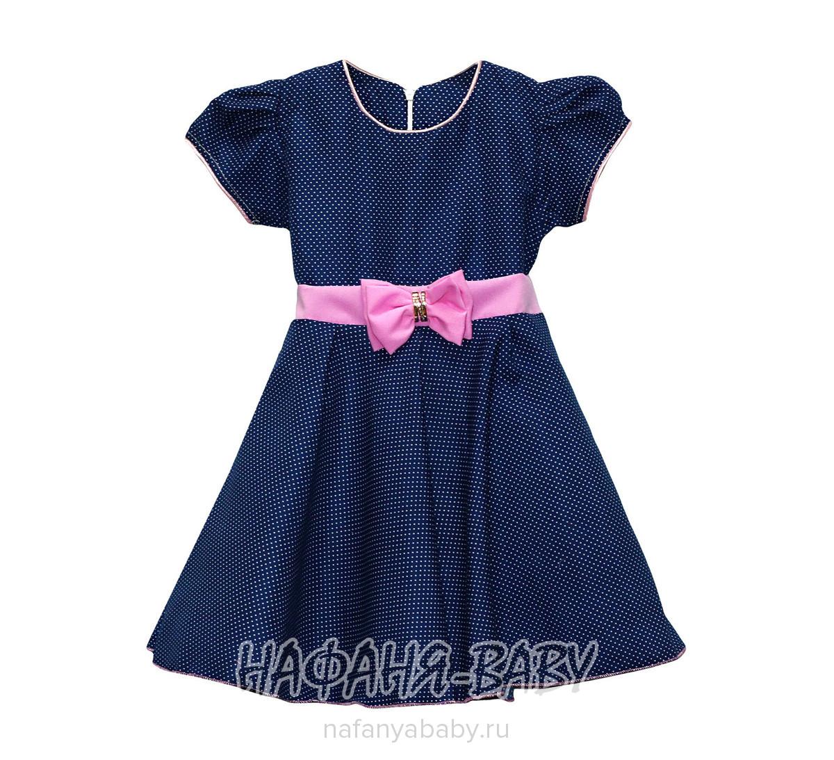 Детское платье KGMART арт: 2146, 1-4 года, 5-9 лет, цвет красный с белым, оптом