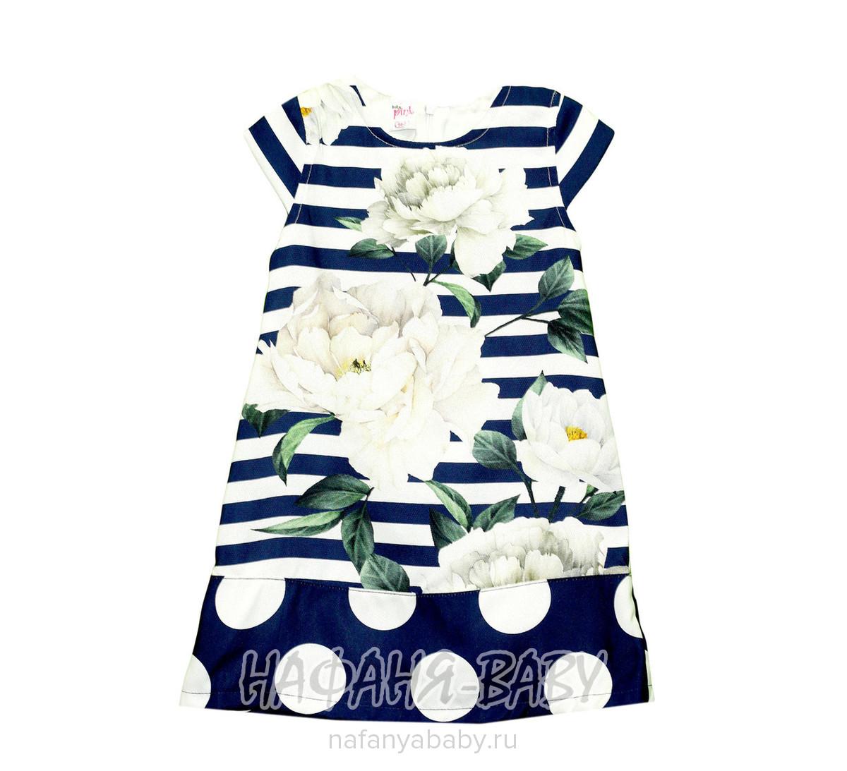 Детское платье PINK арт: 9482, 1-4 года, 5-9 лет, цвет темно-синий, оптом Турция