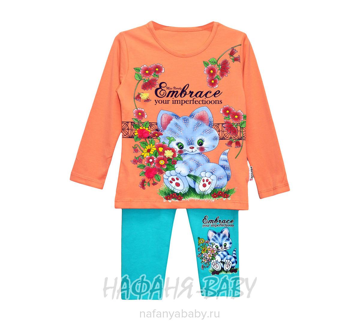Детский костюм UNRULY арт: 5173, 1-4 года, 5-9 лет, оптом Турция