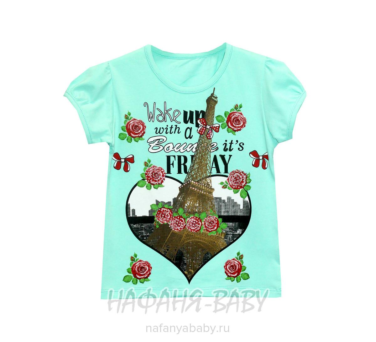 Детская футболка UNRULY арт: 2957, 5-9 лет, 1-4 года, цвет бирюзовый, оптом Турция