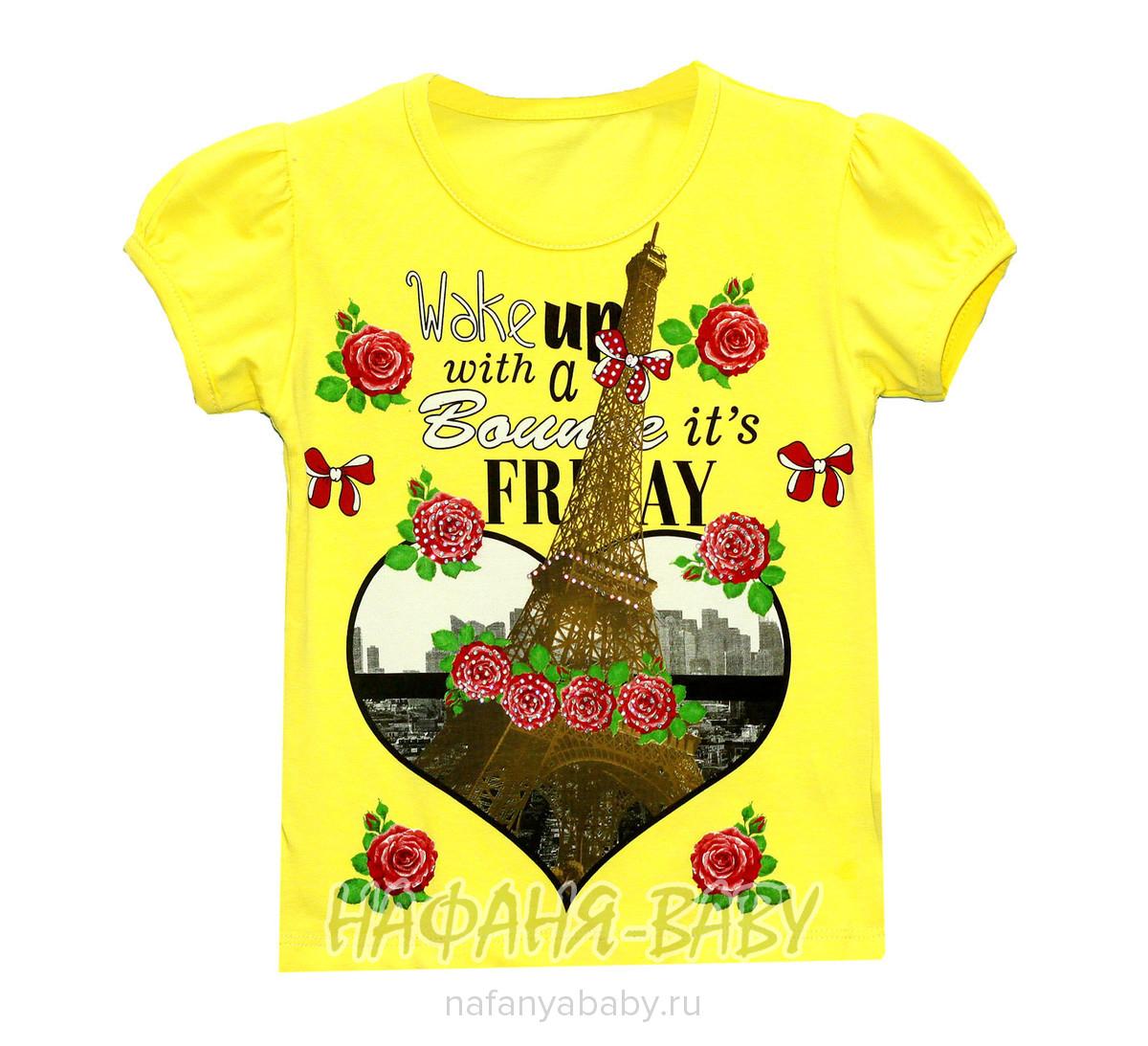 Детская футболка UNRULY арт: 2957, 5-9 лет, 1-4 года, цвет желтый, оптом Турция