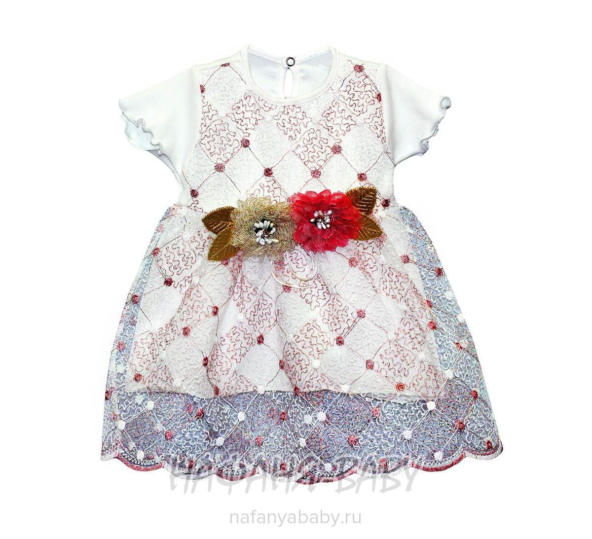 Детское платье TOFIMIX арт: 702, 0-12 мес, 1-4 года, оптом Турция