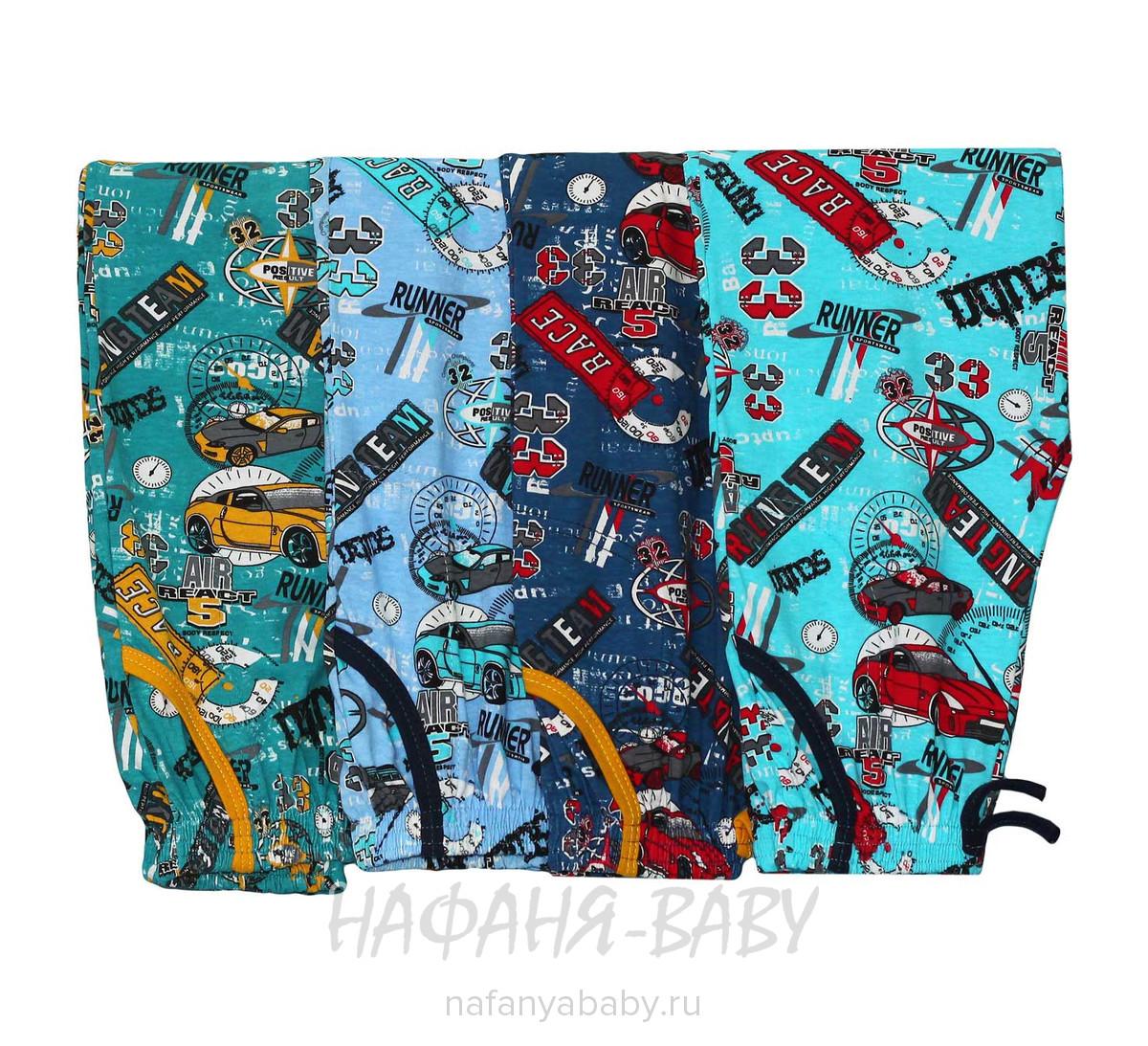 Детские шорты BALAM арт: 2129, цвет лазурный, оптом Турция