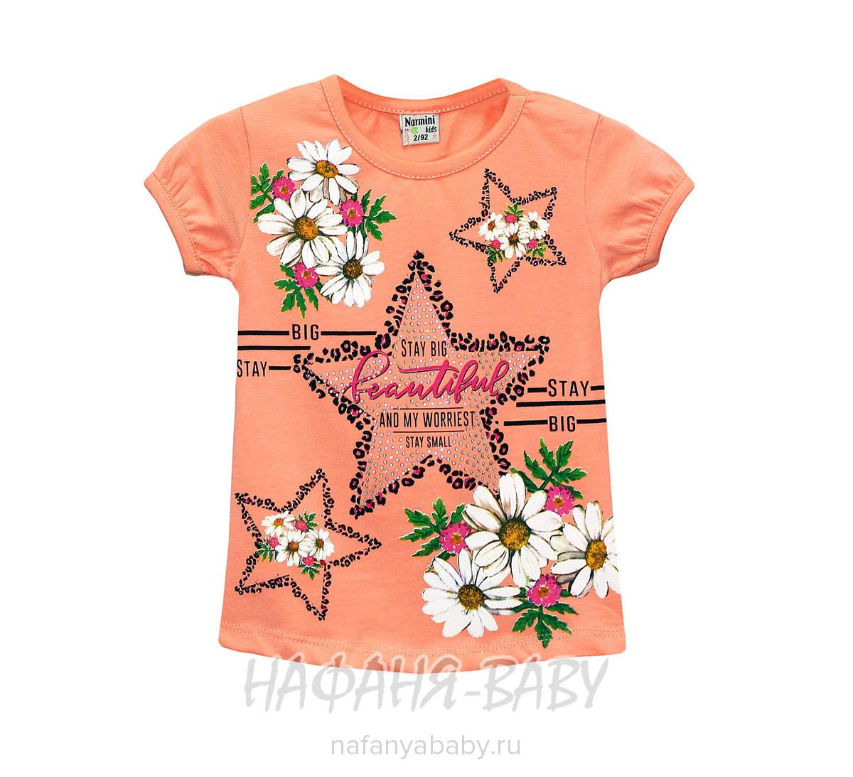 Детская футболка NARMINI арт: 5506, 1-4 года, 5-9 лет, цвет персиковый, оптом Турция