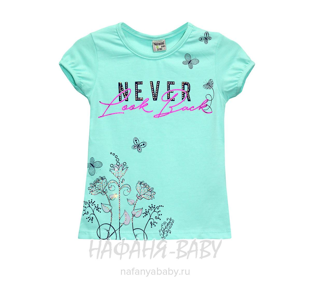 Детская футболка NARMINI арт: 5549, 1-4 года, 5-9 лет, цвет аквамариновый, оптом Турция