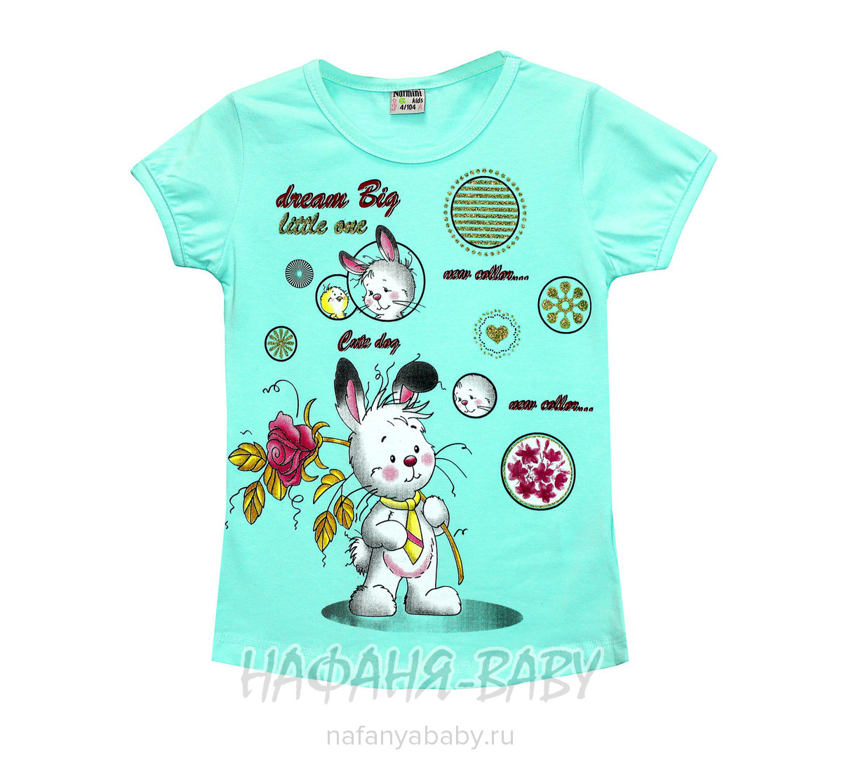 Детская футболка NARMINI арт: 5504, 1-4 года, цвет аквамариновый, оптом Турция