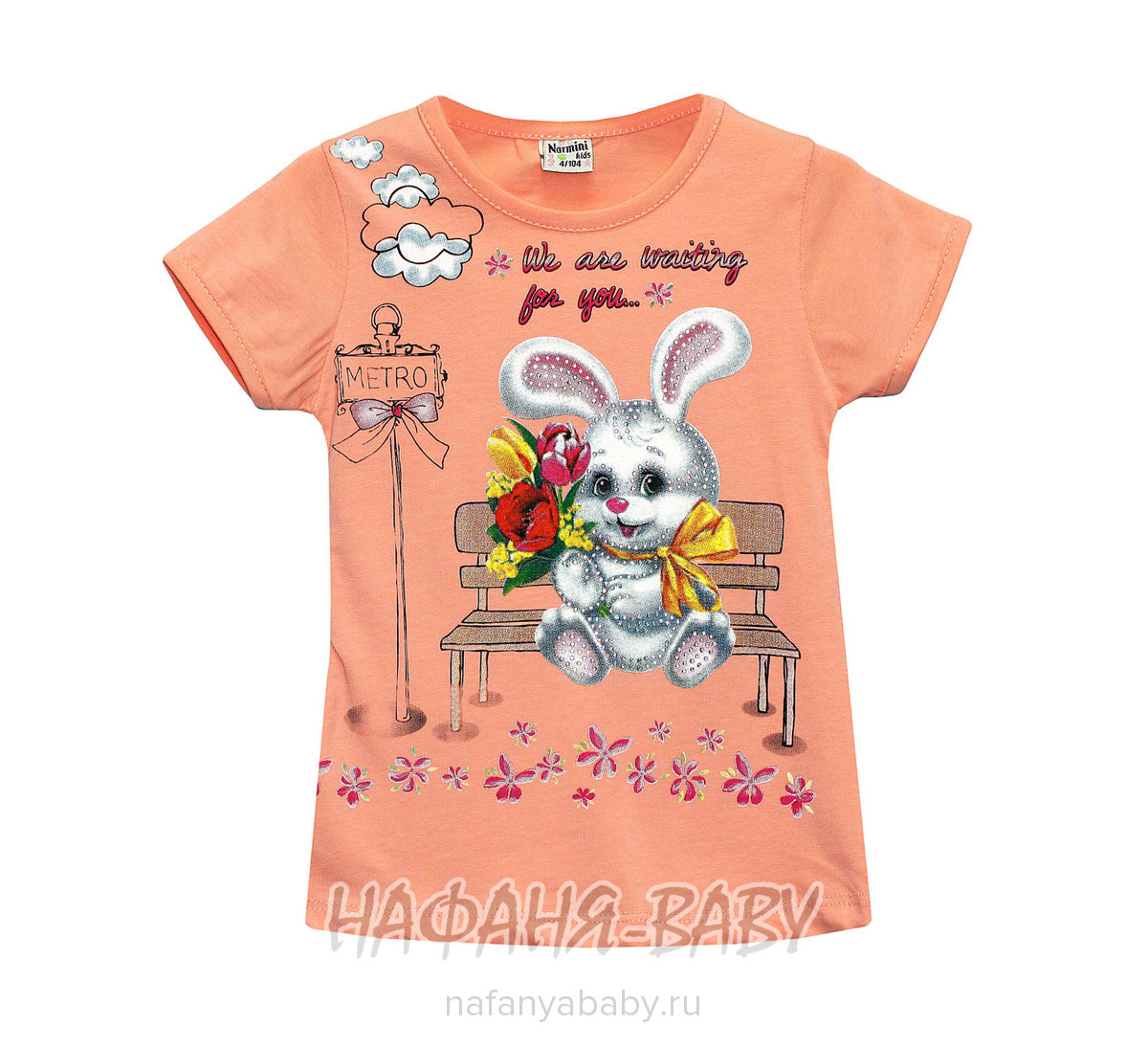 Детская футболка, артикул 5508 NARMINI арт: 5508, 1-4 года, цвет белый, оптом Турция