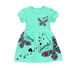 58a76e9f1d01451 Детские платья оптом в Новосибирске   Интернет магазин Нафаня