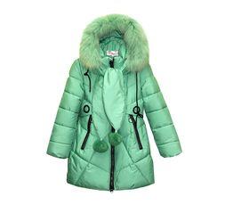 a0381f45158 Детская и подростковая зимняя одежда оптом в Новосибирске.